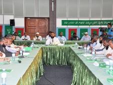 Adhaalath