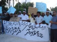 Islamic Foundation protest