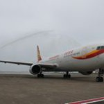 Etihad, Hainan start service to Maldives