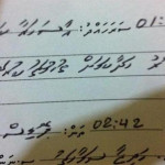 "MDP activist arrested for sorcery; party alleges ""witch hunt"""