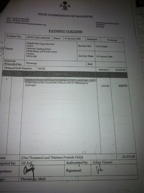 Theemuge invoice