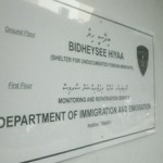 Male' immigration shelter opened as Maldives pressured over migrant rights