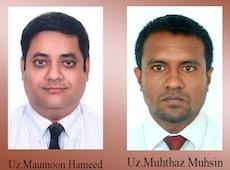 Maumoon Hameed and Muhthaz Muhsin