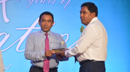 Yameen and Gasim