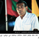 Former President Nasheed condemns false attribution of quote by Sun Online and Vaguthu
