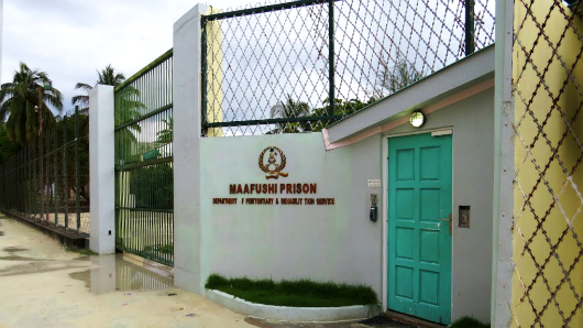 Maafushi jail inmate dies of apparent natural causes