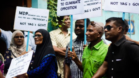 MDP parliament protest