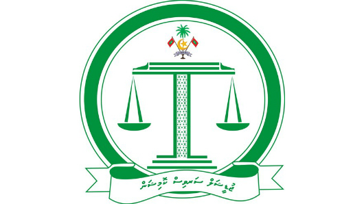 Judicial watchdog criticised over 12-member trip to Thinadhoo