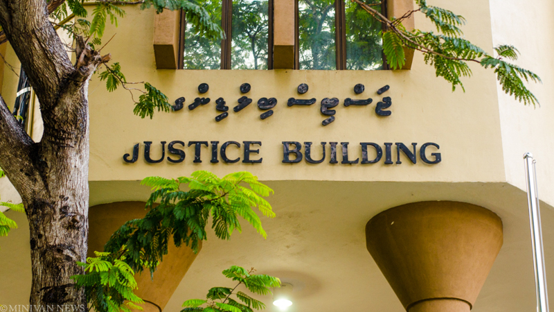 Justice building(1); courts; law