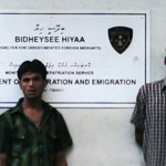 Court releases Maldivian accused of kidnapping Bangladeshi migrant workers
