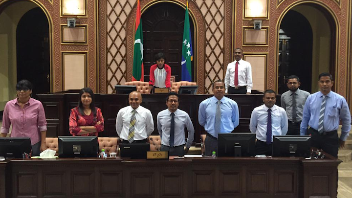 Penal code delayed amid opposition MPs' protest