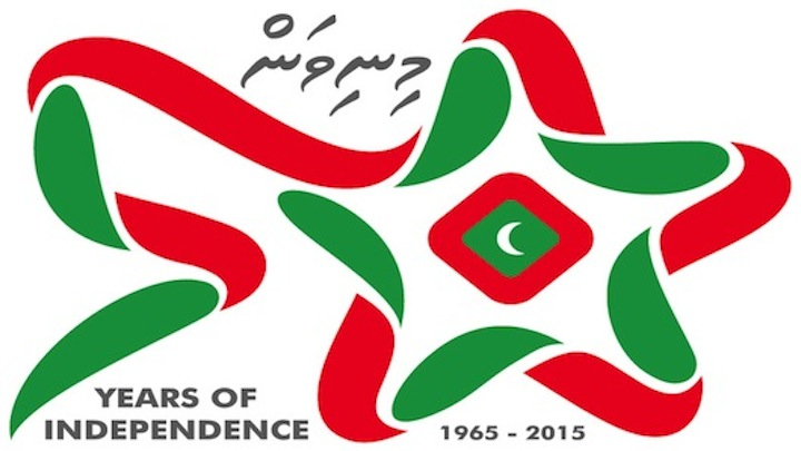Three councilors suspended for boycott of independence day activities