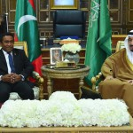 Maldives obtains US$20m from Saudi Arabia to manage cash flow