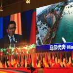 Sino-Maldives relations at 'an all-time high,' says President Yameen