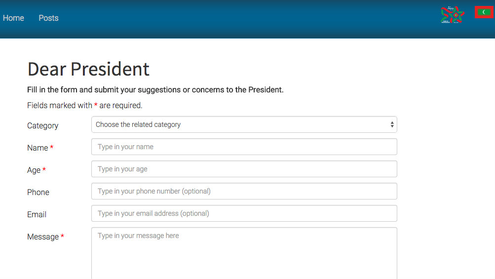 'Dear President' feedback portal launched