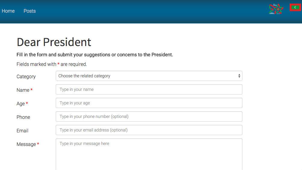 'Dear President' feedback portal launched