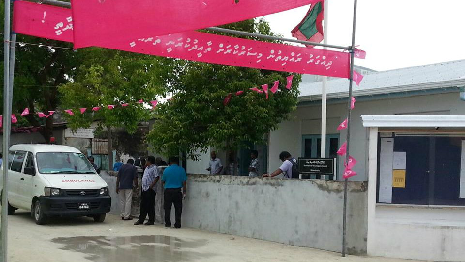 Opposition councilors barred from Dhiggaru office over PPM lunch