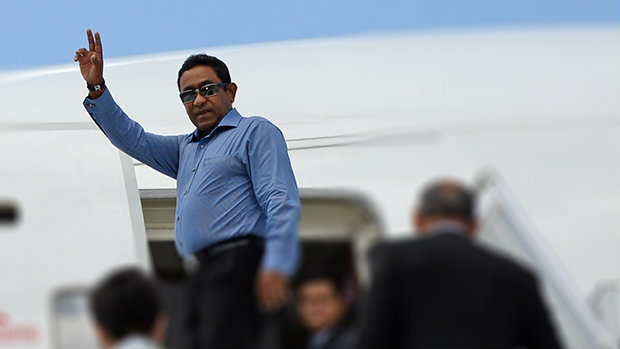 President Yameen departs to China