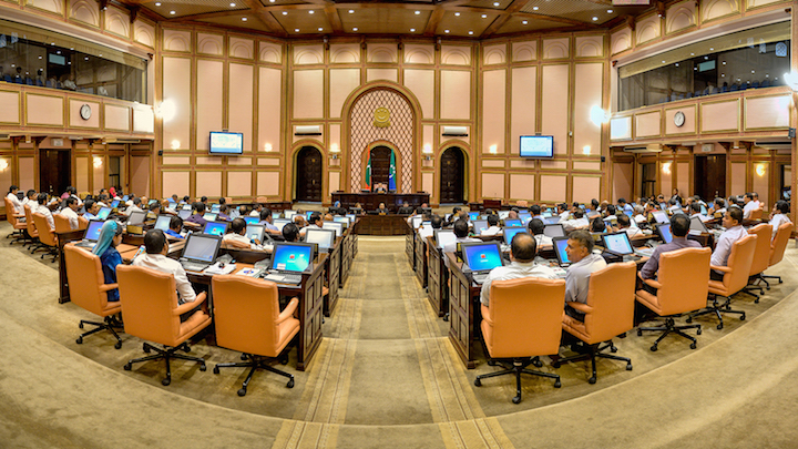 Majlis approves foreign freeholds in second amendment to constitution